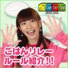 Bn_gohan200
